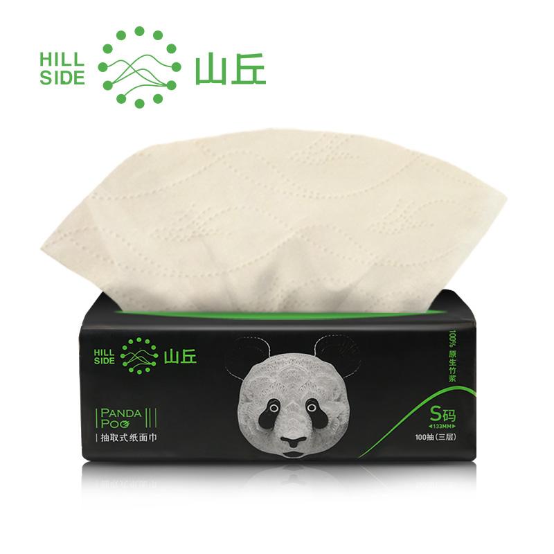 【山丘】竹浆本色母婴抽纸360张*19包
