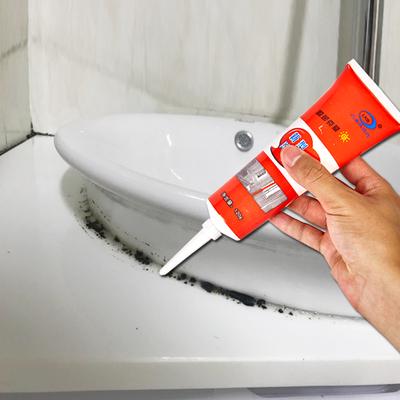 高效快速除霉菌�ㄠ�墙体瓷砖清洁剂