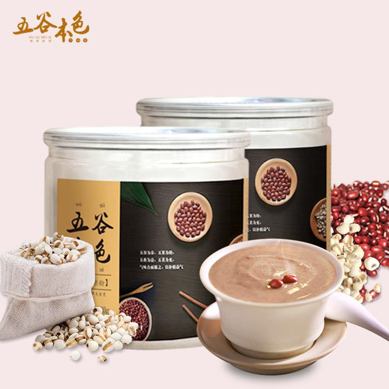 五谷【无糖代餐】红豆薏米粉280g*2罐