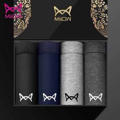 整点抢购:猫人  男士纯棉内裤4条礼盒装等