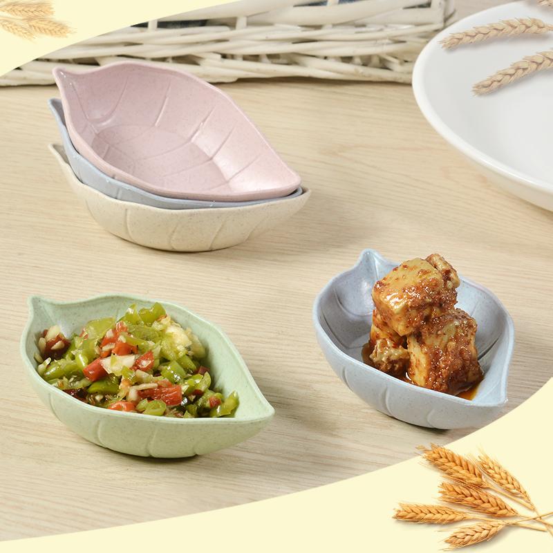 小麦秆树叶酱油碟 8个装