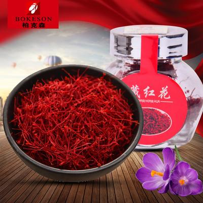 西藏精选藏红花正品西红花3g装
