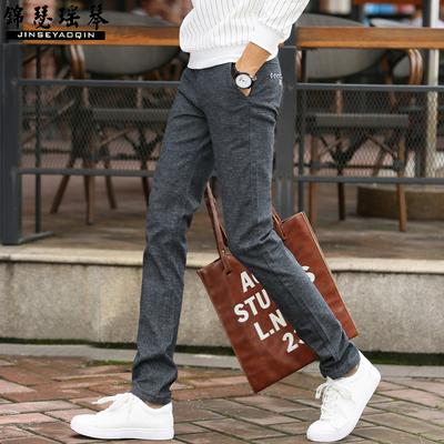 春季个性时尚男士韩版修身小直筒休闲牛仔裤