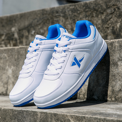 特步男鞋正品板鞋韩版低帮白色潮流