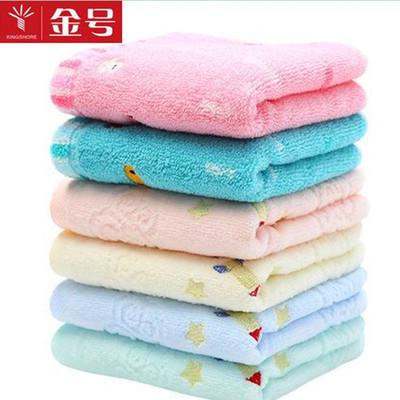 6条装 金号儿童毛巾纯棉