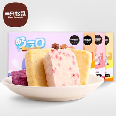 三只松鼠旗舰店】四种口味酸奶果粒54g