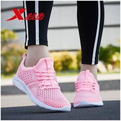 【特步】春季新款休闲女跑步鞋