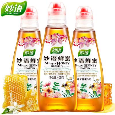 妙语 【拍三瓶】天然纯净蜂蜜405g*3