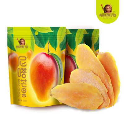 【溜溜梅】芒果干100g*3袋