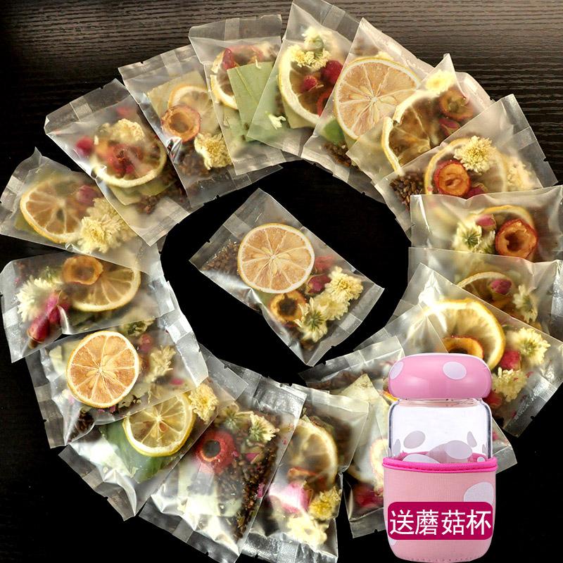 【买2送杯子】冬瓜柠檬荷叶茶优惠券3元