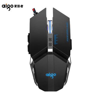 Aigo/爱国者 Q62 机械有线 鼠标 18.9元包邮