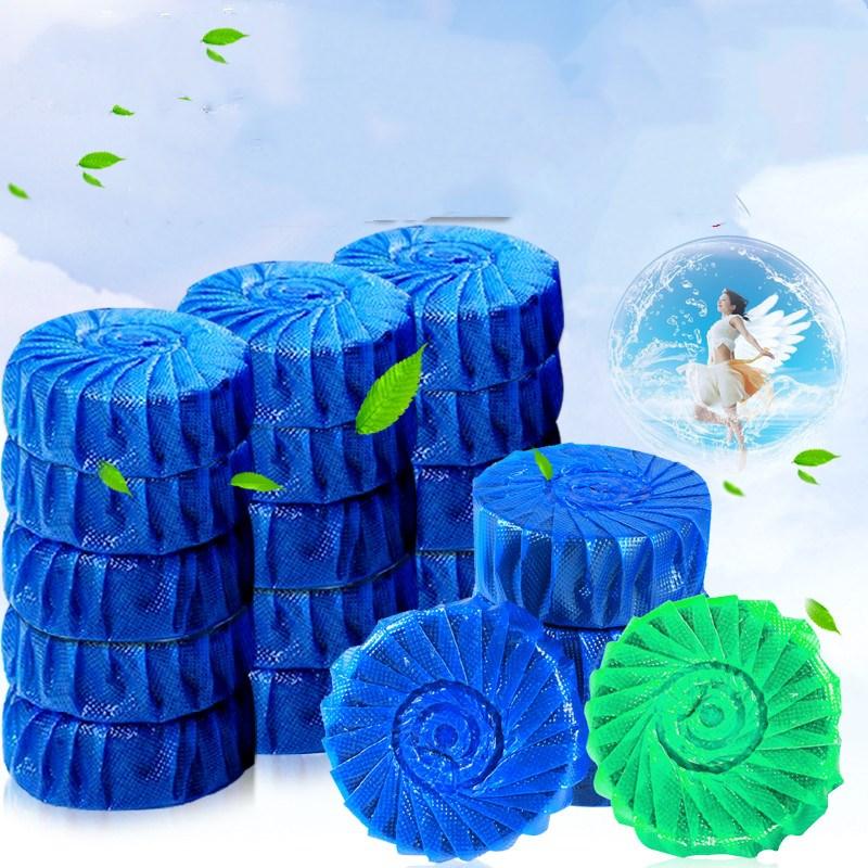 30枚清香型洁厕灵蓝泡泡马桶清洁