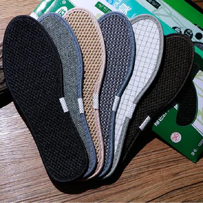 6双 防臭竹炭纤维运动鞋垫