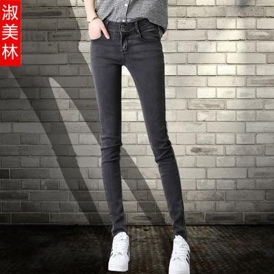 黑色牛仔裤女春秋2018新款韩版