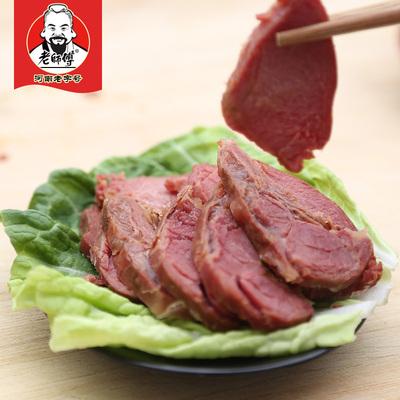 老师傅河南特产酱牛肉188g
