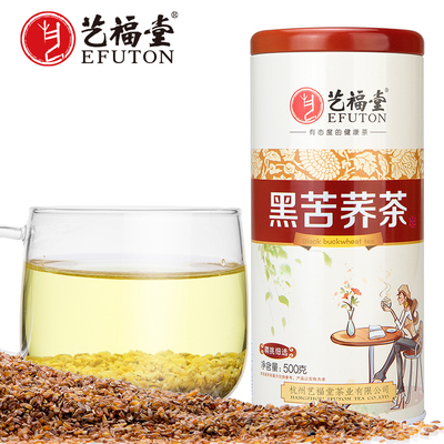 【艺福堂】正品四川大凉山荞麦茶