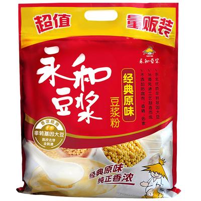 【永和】豆浆经典原味豆浆粉1200g40包