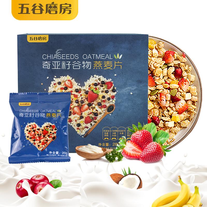 【五谷磨房】奇亚籽谷物燕麦片