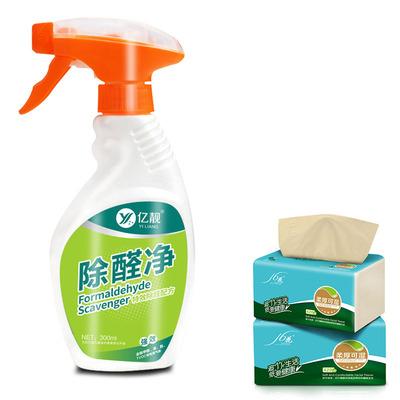 空气触媒甲醛清除剂快速去异味