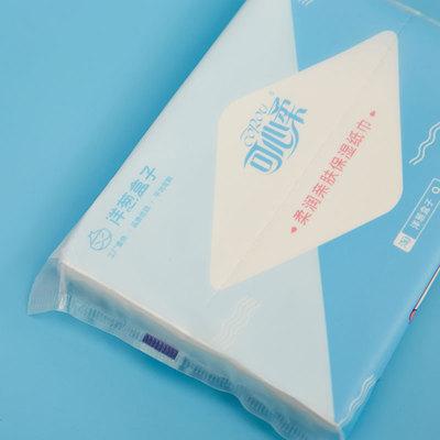 白菜价精选:【洋葱盒子】婴儿便携式保湿柔纸巾*10包等
