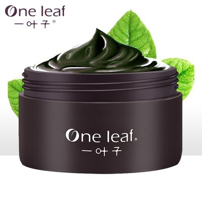 一叶子补水滋养绿泥膜150g