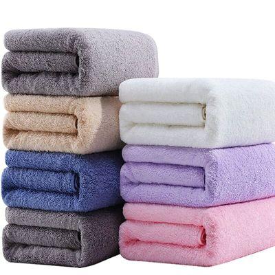 洁丽雅 纯棉 加厚浴巾 29.9元包邮