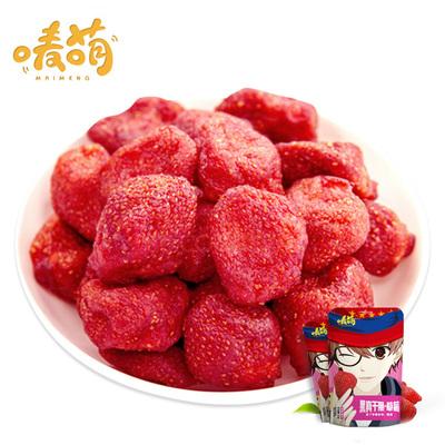 唛萌草莓干果真干脆草莓脆39g