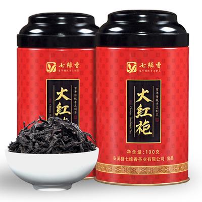 【七缘香】大红袍礼盒罐装100g