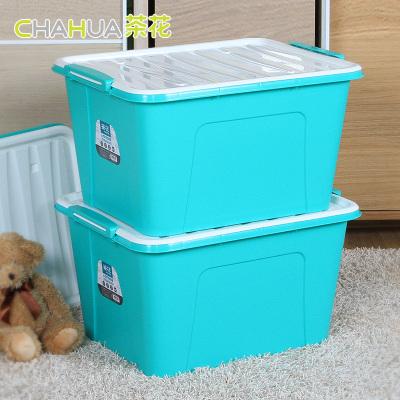 【拍两件】茶花滚轮大号有盖塑料收纳箱