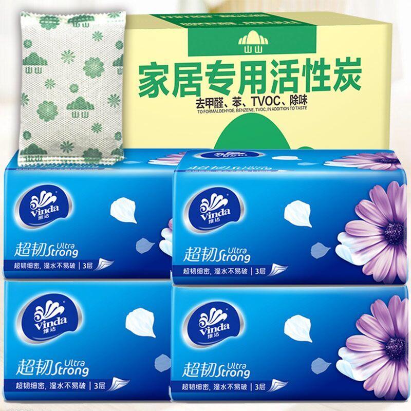 【超值抢购】维达抽纸4包+山山竹炭包