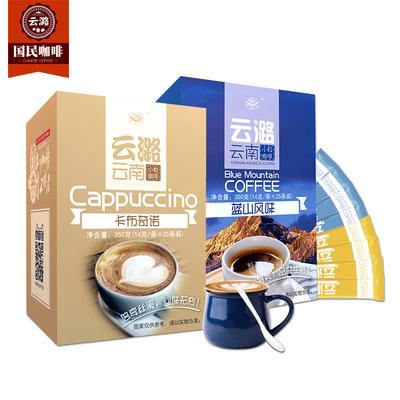 中啡 溶特浓原味50条14.9元商超同款, 沃欧100条*16g炭烧速溶咖啡29元