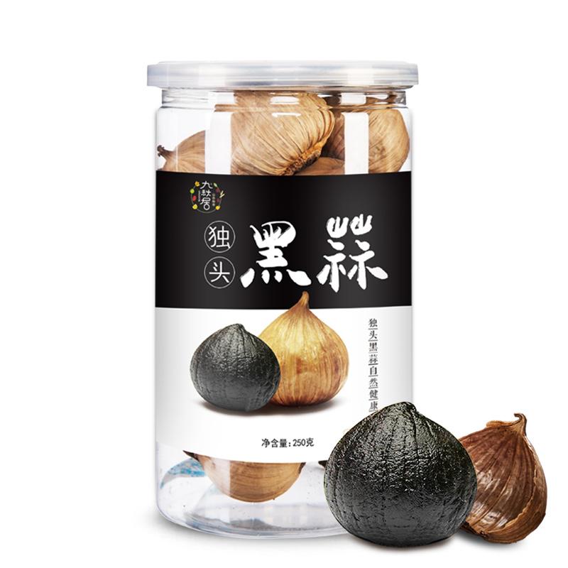 【抗癌食品】出口欧洲特级黑蒜 250g