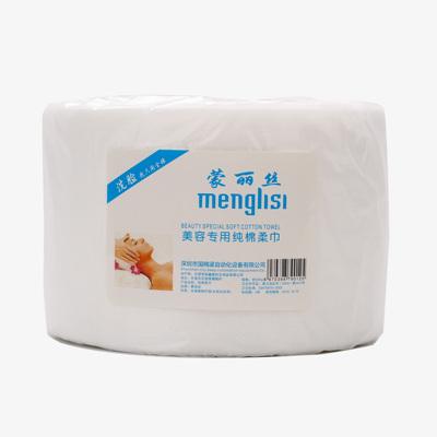 蒙丽丝一次性洗脸巾纸卷卸妆棉