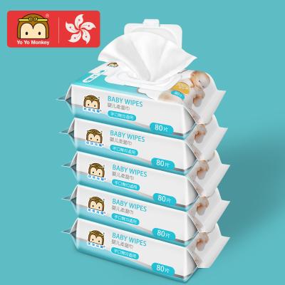 【优优马骝】婴儿手口湿巾5包装