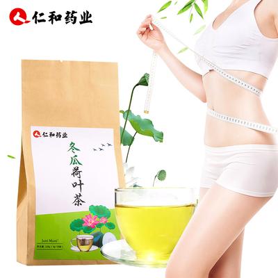 大牌【仁和药业】瘦身冬瓜荷叶茶120g