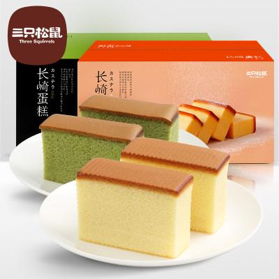 三只松鼠 长崎蛋糕 800g 24.9元包邮