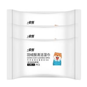 .8 杰威尔洗面奶9 双肩包9 特步速干T恤29 护眼灯29 ..