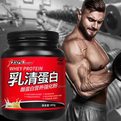 活力达 23重营养精华进口乳清蛋白455g