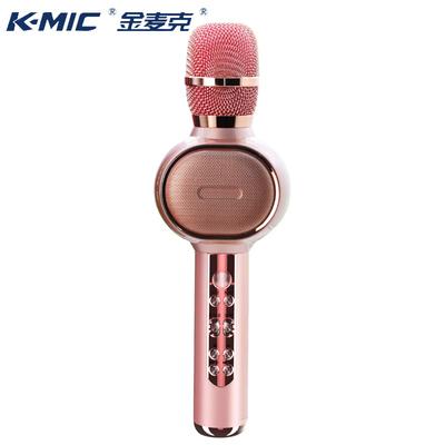 【金麦克】 U8无线蓝牙话筒音响一体麦克