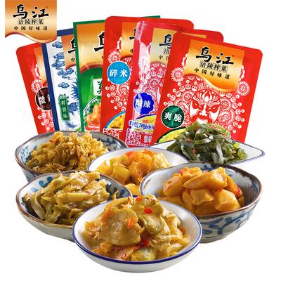 【乌江】涪陵榨菜18袋共1350g