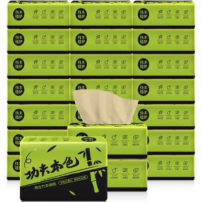 24包 植护竹浆本色抽纸