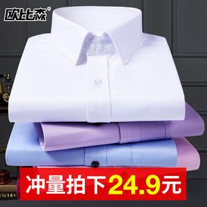 威尔洗面奶9 双肩包9 特步速干T恤29 护眼灯29 ..