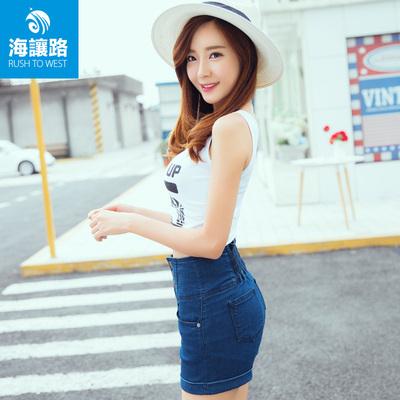 【海让路】夏季弹力显瘦高腰牛仔短裤