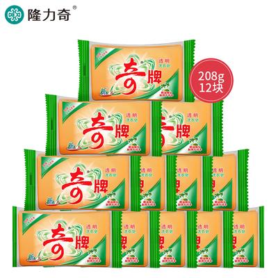 隆力奇 椰油精华 洗衣皂 208g*12个 24.9元包邮