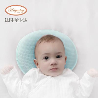 Hagaday 婴儿定型枕 19元包邮