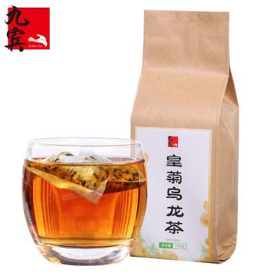 金丝皇菊油切黑乌龙茶