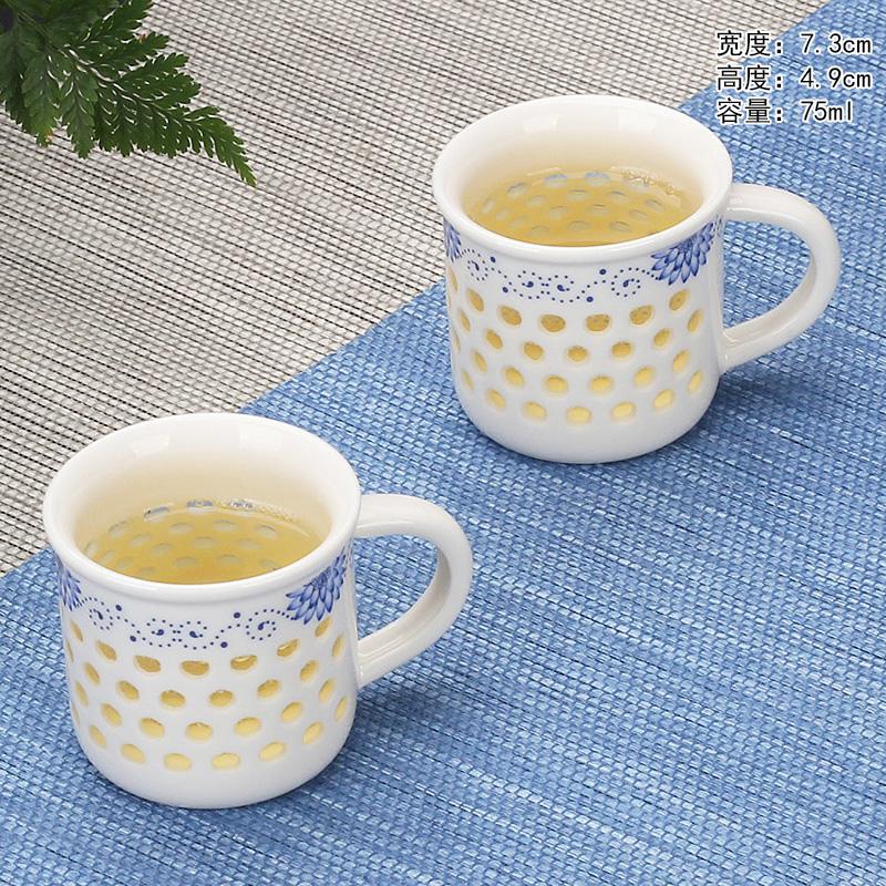 创意【玲珑镂空】茶杯 2个