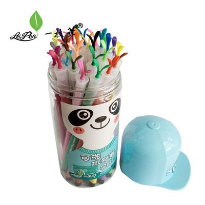 【一枝笔】彩笔可水洗28色儿童美术画笔