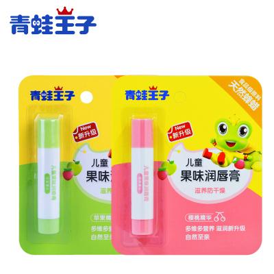青蛙王子儿童唇膏2支装送护手霜