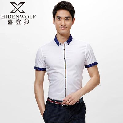 喜登狼 男士丝光棉短袖衬衫T恤